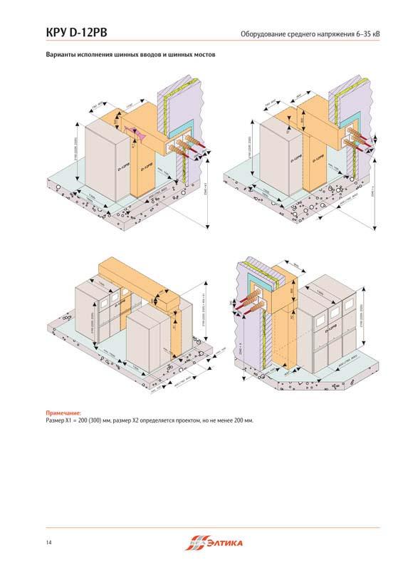 Beleltika 8 1 - Дизайн и верстка каталогов