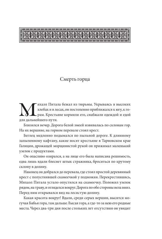 Gashek tom. 1 5 1 1 - Дизайн и верстка книг