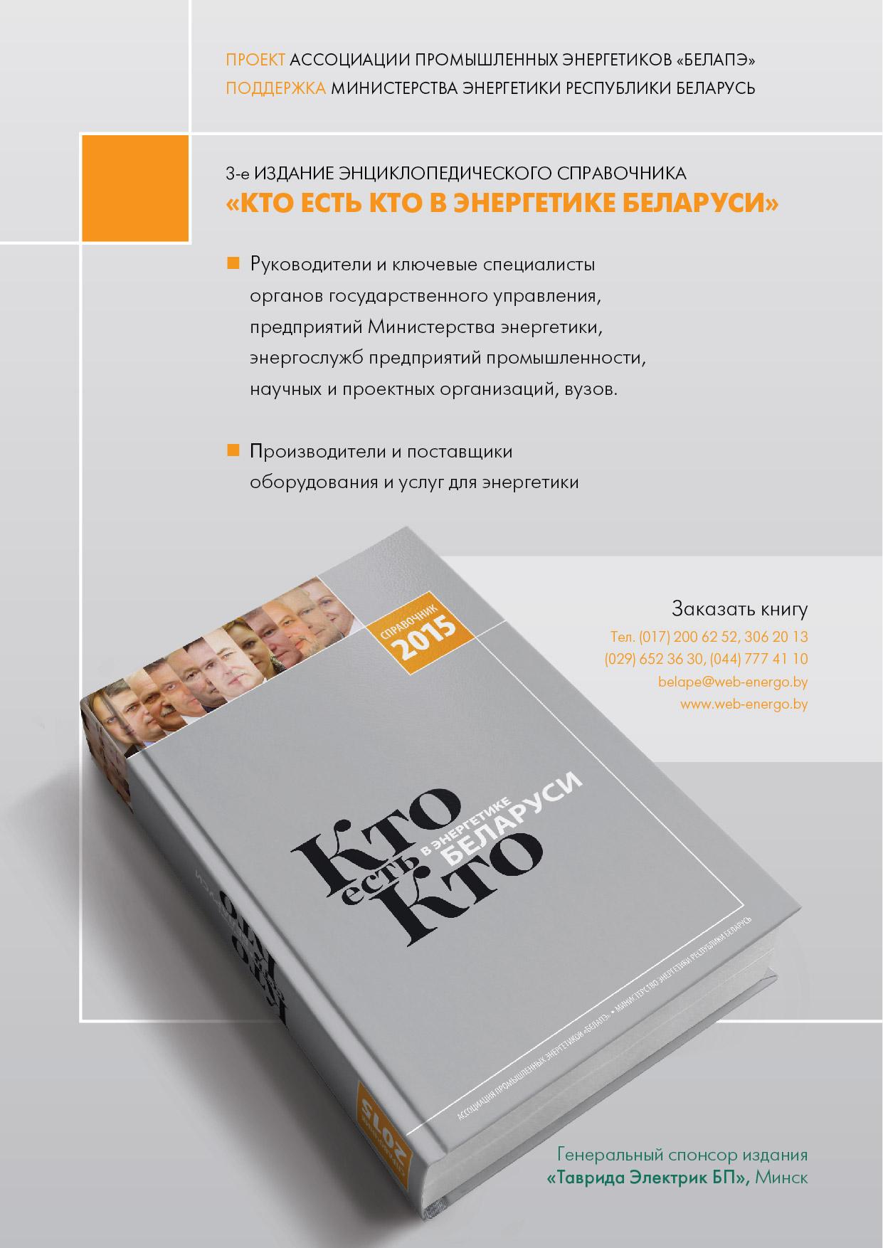 KEK 2015 - Портфолио