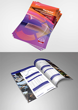 Primer kataloga1 - Дизайн и верстка каталогов