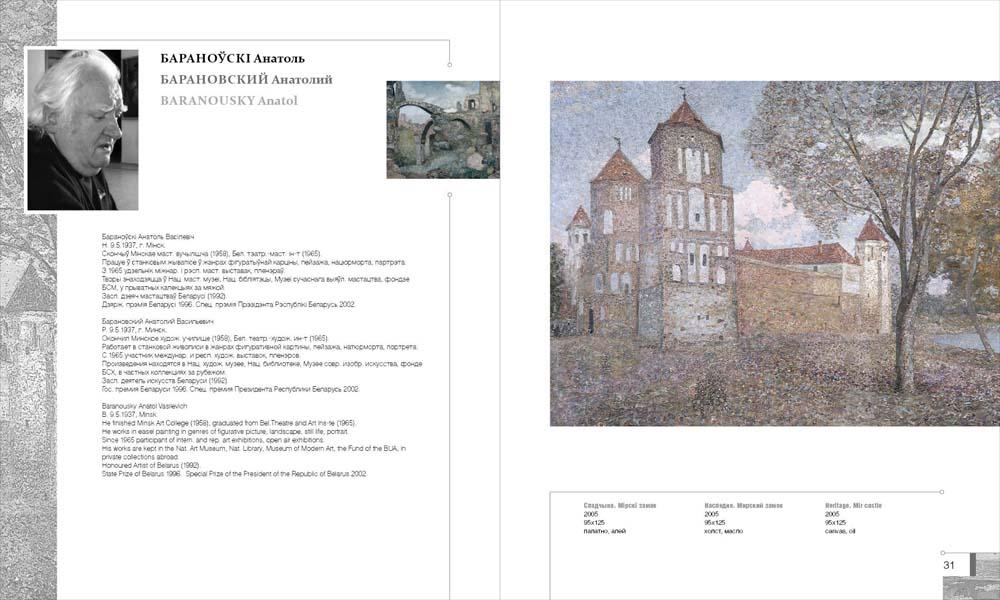 Пример верстки и дизайна книги № 6