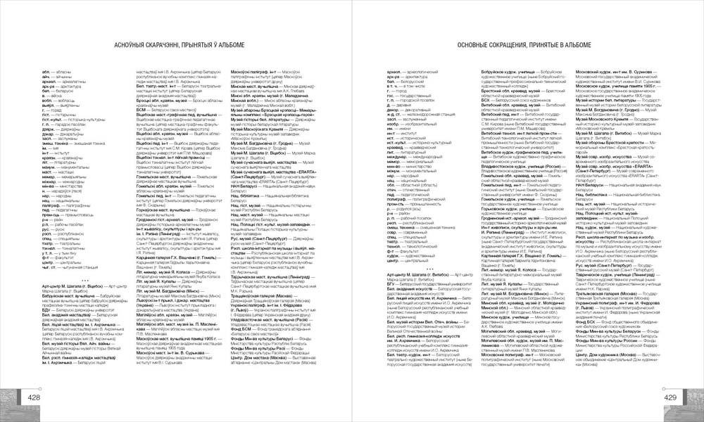 Пример верстки и дизайна книги № 1