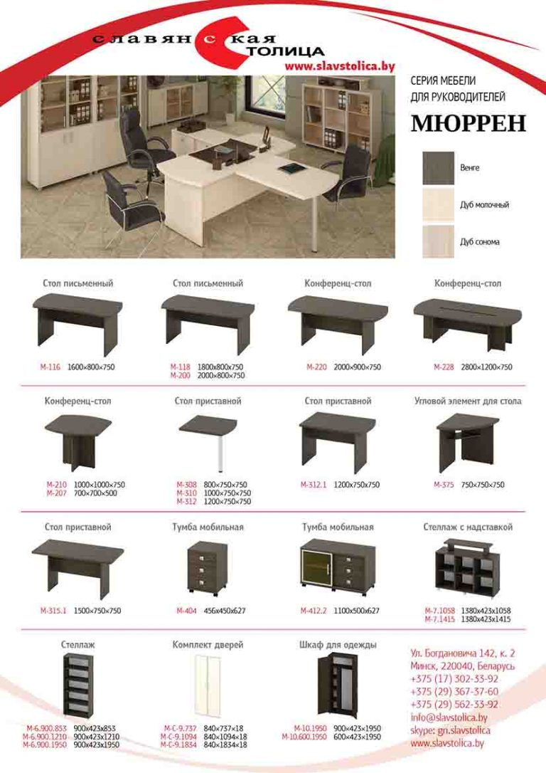 listovki SS2 2 768x1086 - Дизайн и верстка листовок